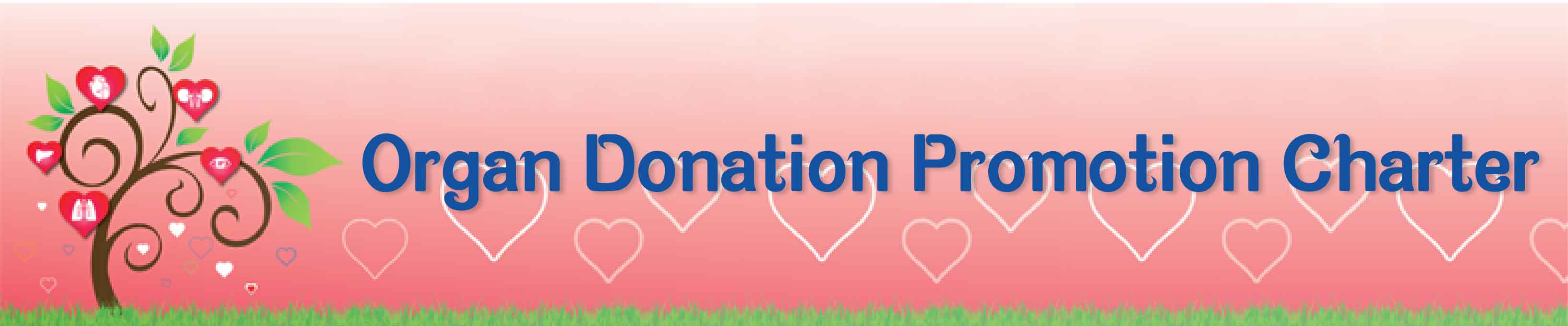 Organ Donation Promotion Charter